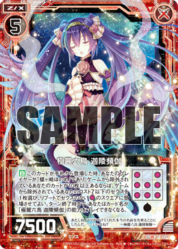 card_160101_1.png